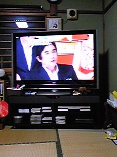 デカテレビだ〜