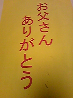 ハトムギの除草〜