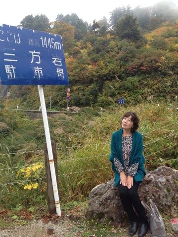 ス−パ−林道へ〜